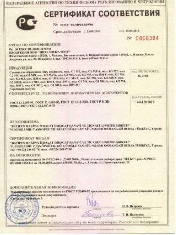 sertif01